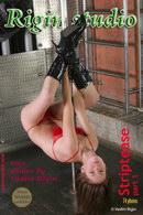 Striptease - Part I