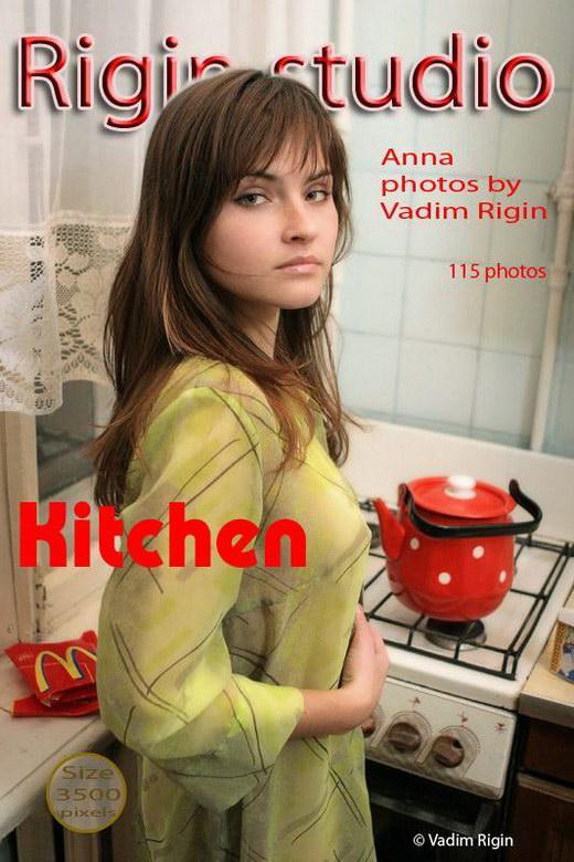 Anna - `Kitchen` - by Vadim Rigin for RIGIN-STUDIO