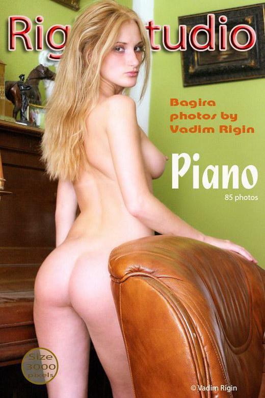 Bagira - `Piano` - by Vadim Rigin for RIGIN-STUDIO