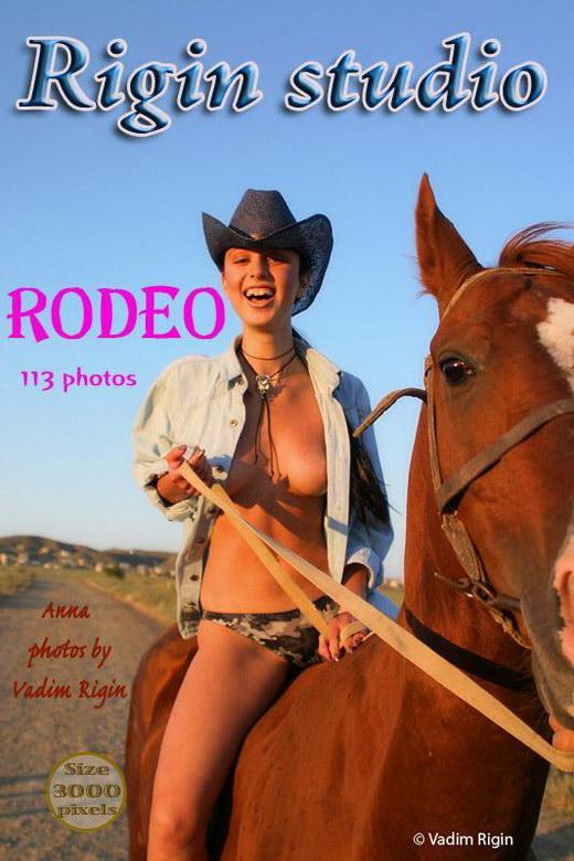 Anna - `Rodeo` - by Vadim Rigin for RIGIN-STUDIO