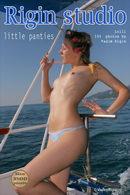 Lolli - Little Panties