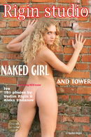 Naked Girl and Tower