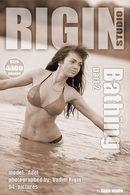 Adel - Bathing
