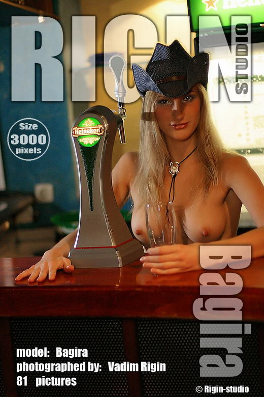 Bagira - `Barmaid` - by Vadim Rigin for RIGIN-STUDIO