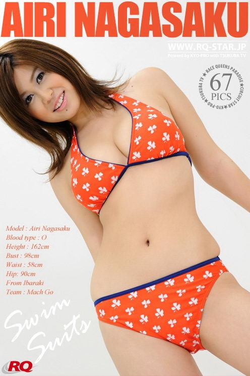 Airi Nagasaku - `Swim Suits` - for RQ-STAR