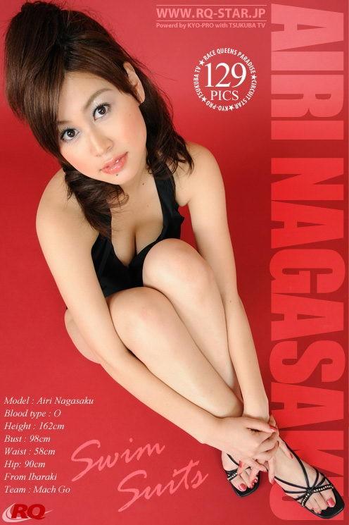 Airi Nagasaku - `Swim Suits` - for RQ-STAR