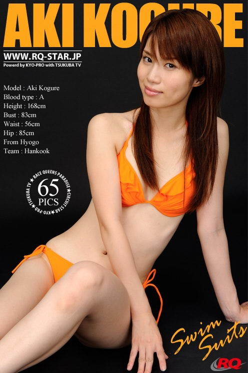 Aki Kogure - `00040 - Swim Suits` - for RQ-STAR