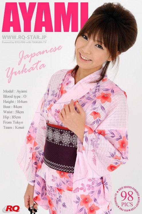 Ayami - `00050 - Japanese Yukata` - for RQ-STAR