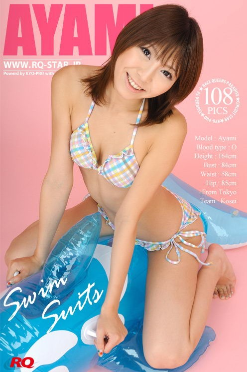Ayami - `00052 - Swim Suits` - for RQ-STAR