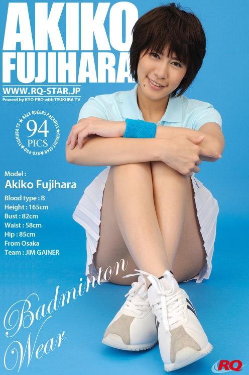Akiko Fujihara - `Badminton Wear` - for RQ-STAR