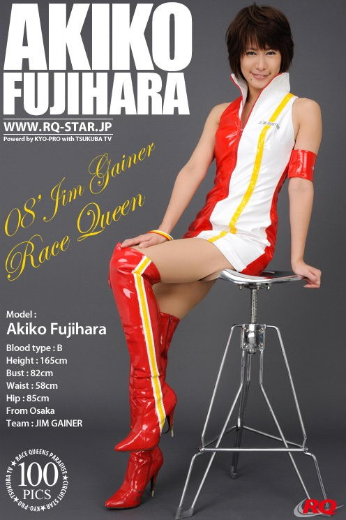 Akiko Fujihara - `'08 Jim Gainer Race Queen` - for RQ-STAR