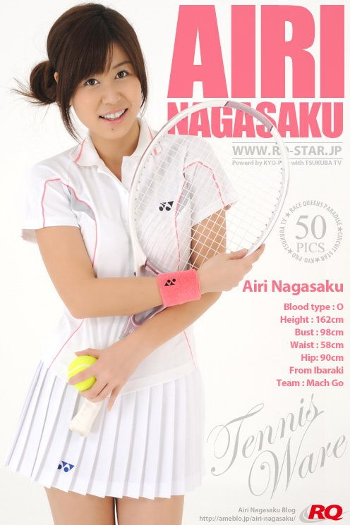 Airi Nagasaku - `Tennis Wear` - for RQ-STAR