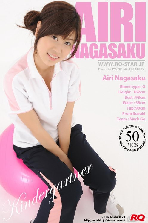 Airi Nagasaku - `Kindergartner` - for RQ-STAR