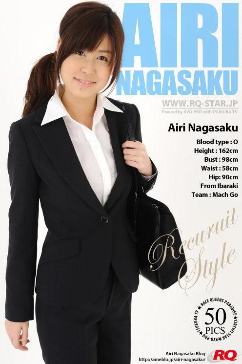 Airi Nagasaku - `Recuruit Style` - for RQ-STAR