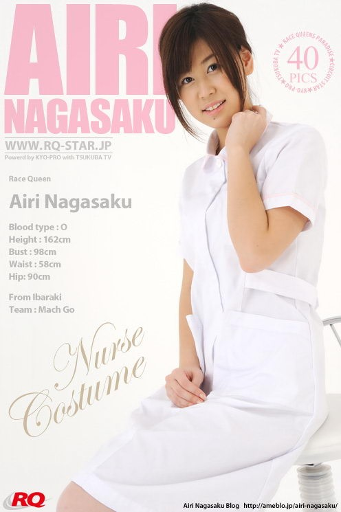 Airi Nagasaku - `Nurse Costume` - for RQ-STAR