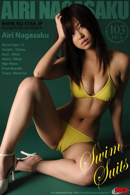 Airi Nagasaku - `156 - Swim Suits` - for RQ-STAR