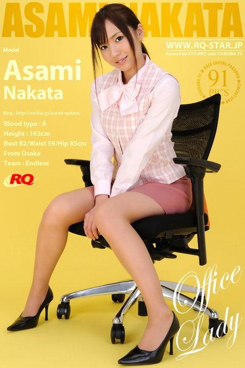 Asami Nakata - `Office Lady` - for RQ-STAR