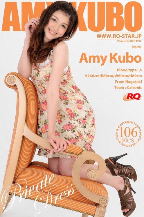 Amy Kubo - `Private Dress` - for RQ-STAR