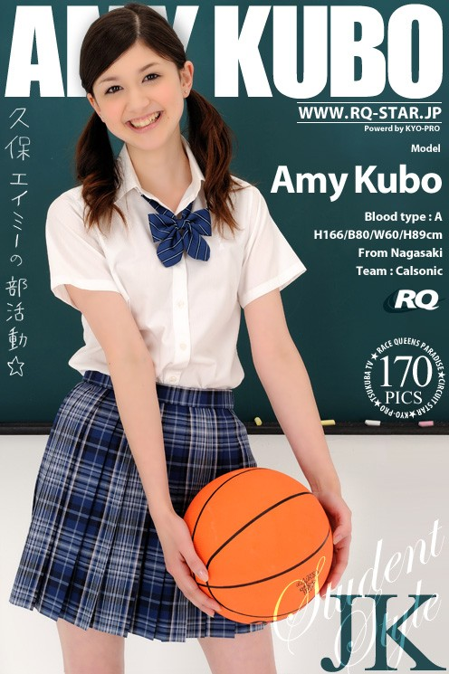 Amy Kubo - `Student Style` - for RQ-STAR