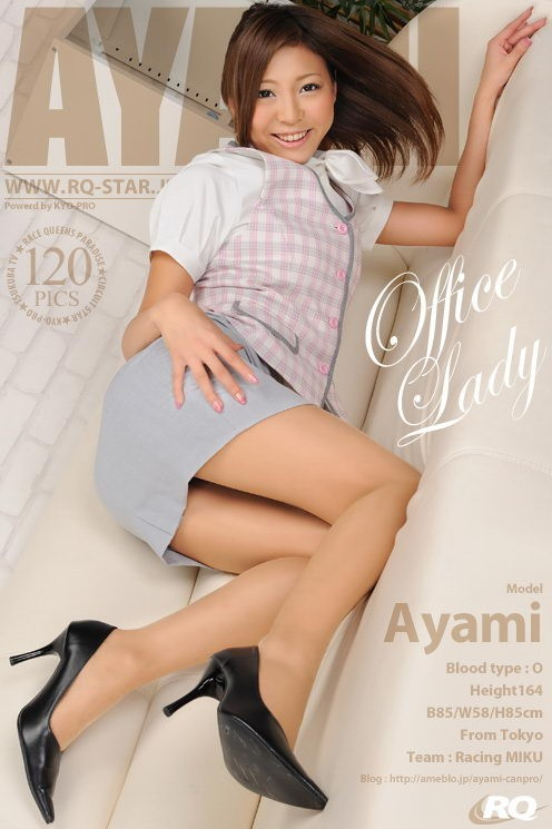 Ayami - `00393 - Office Lady` - for RQ-STAR