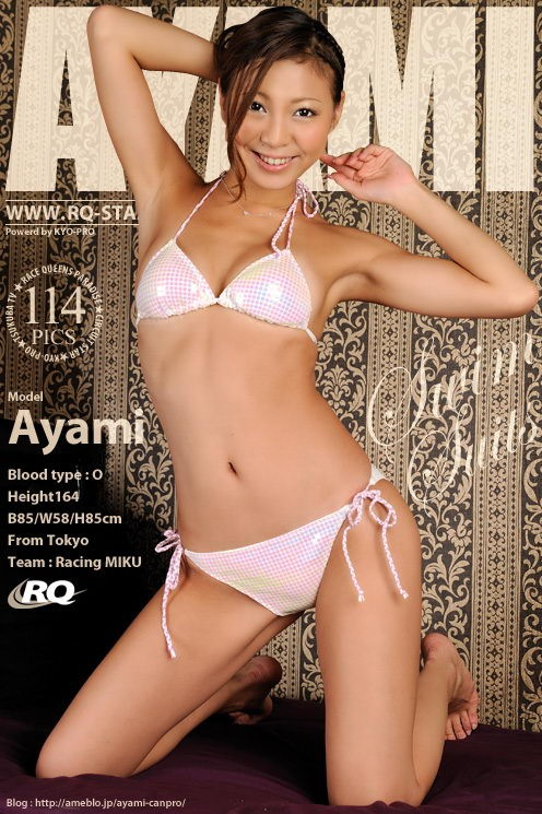 Ayami - `00394 - Swim Suits` - for RQ-STAR