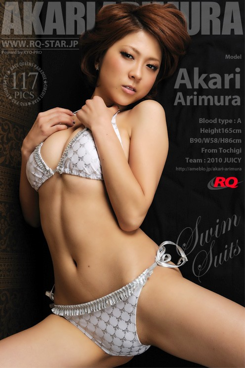 Akari Arimura - `461 - Swim Suits` - for RQ-STAR