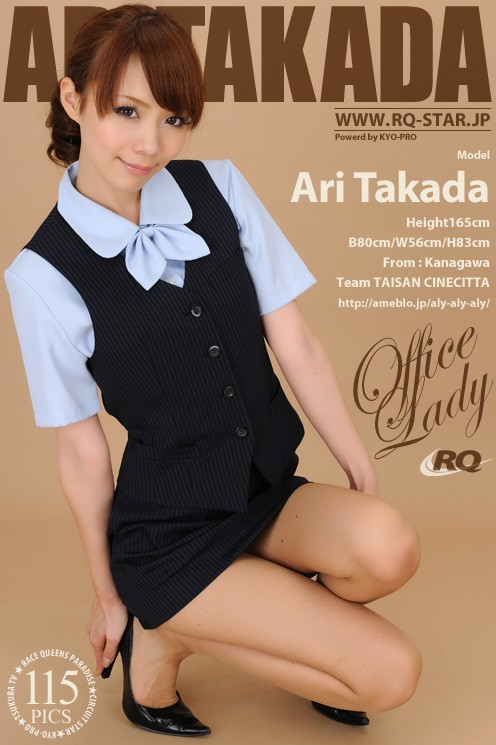 Ari Takada - `Office Lady` - for RQ-STAR