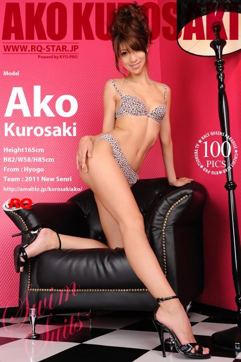 Ako Kurosaki - `550 - Swim Suits [2011-10-12]` - for RQ-STAR