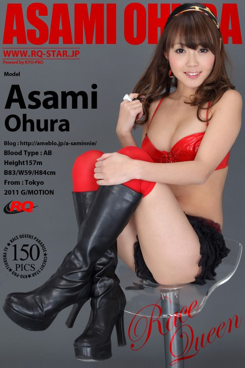 Asami Ohura - `Race Queen` - for RQ-STAR