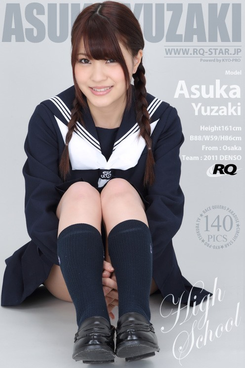 Asuka Yuzaki - `607 - High School Girl` - for RQ-STAR