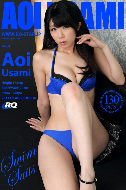 Aoi Usami - `613 - Swim Suits` - for RQ-STAR