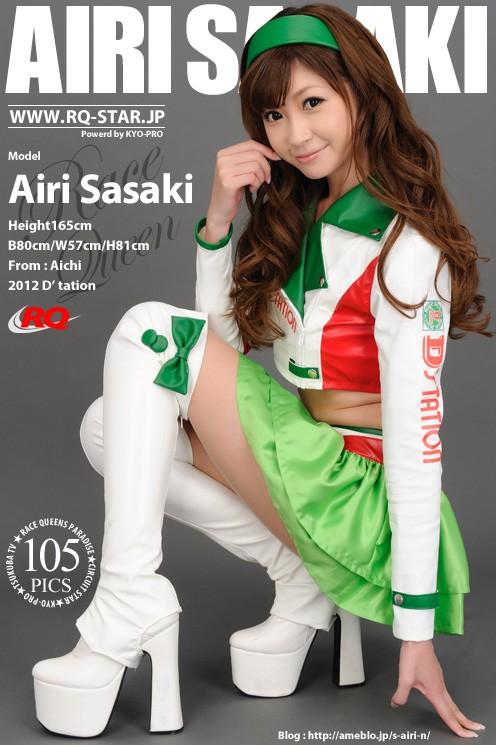 Airi Sasaki - `714 - Race Queen` - for RQ-STAR