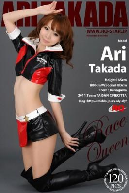 Ari Takada  from RQ-STAR