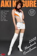 00007 - 2008 Hankook Race Queen