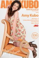 Amy Kubo - Private Dress
