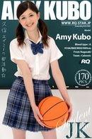Amy Kubo - Student Style