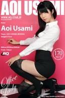 618 - Office Lady