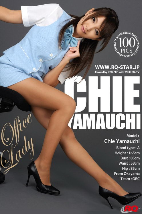 Chie Yamauchi - `Office Lady` - for RQ-STAR
