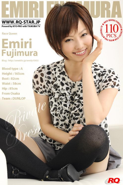 Emiri Fujimura - `Private Dress` - for RQ-STAR