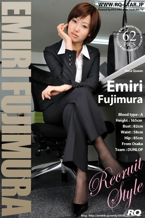Emiri Fujimura - `Recruit Style` - for RQ-STAR