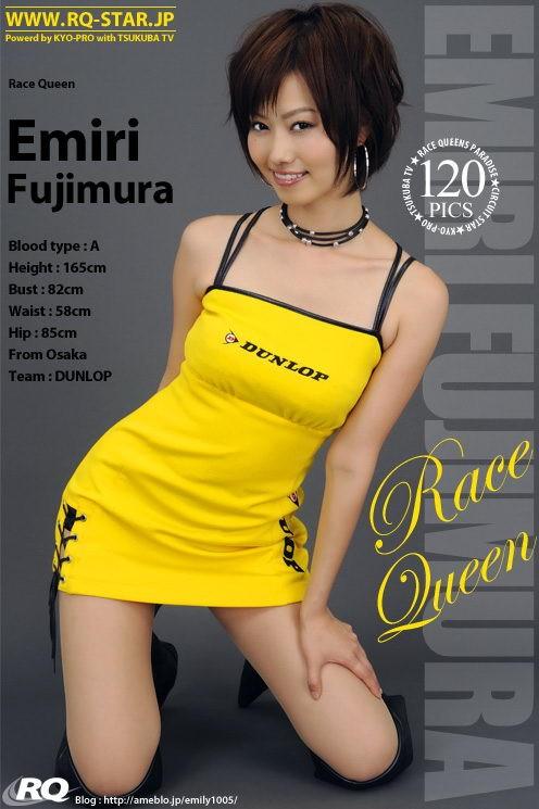 Emiri Fujimura - `Race Queen` - for RQ-STAR
