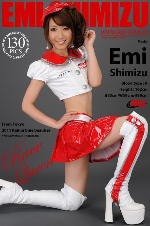 Emi Shimizu - `Race Queen` - for RQ-STAR