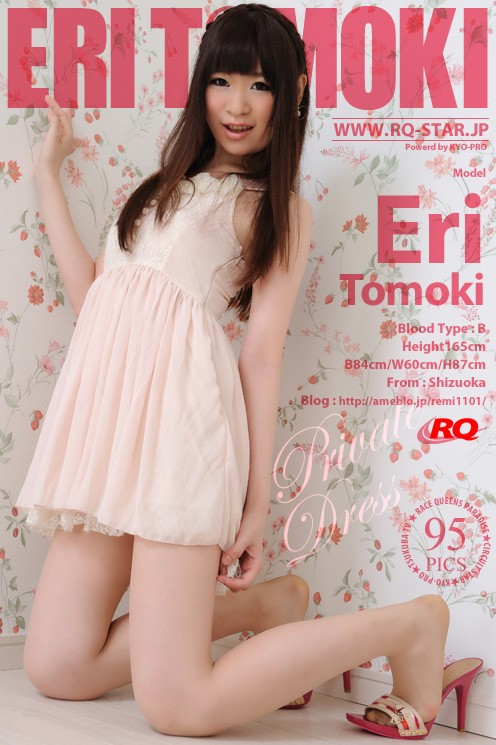 Eri Tomoki - `Private Dress` - for RQ-STAR