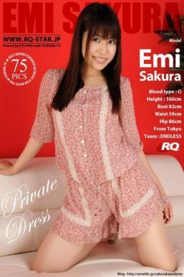 Emi Shimizu  from RQ-STAR