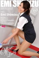 Emi Shimizu in Office Lady gallery from RQ-STAR