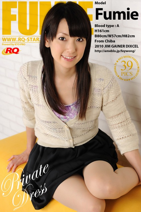 Fumie - `Private Dress` - for RQ-STAR