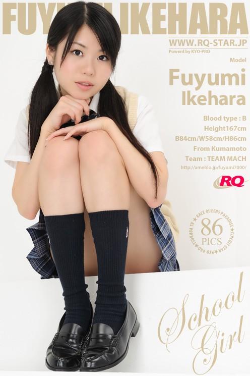 Fuyumi Ikehara - `School Girl` - for RQ-STAR