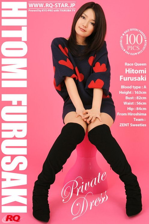 Hitomi Furusaki - `Private Dress` - for RQ-STAR