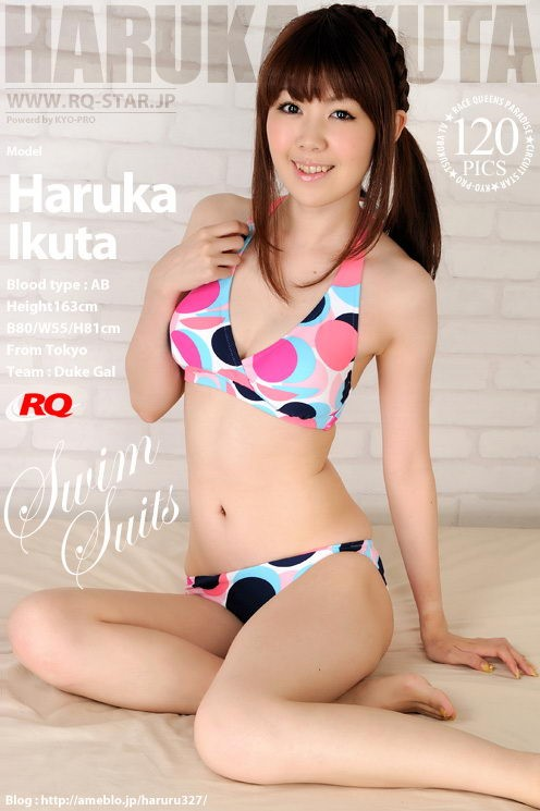 Haruka Ikuta - `Swim Suits` - for RQ-STAR