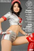 2008 ZENT Sweeties Race Queen